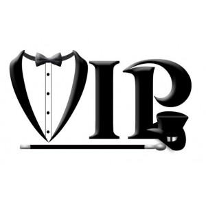 Зона V.I.P.